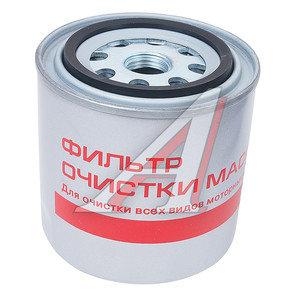Фильтр масляный ГАЗ-3110,3302 (дв.ЗМЗ-406) H=96мм ЗМЗ SOLLERS 406-1012005-201, 4060-01-0120052-01