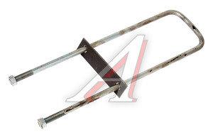 Стремянка КАМАЗ кузова длинная h=480 мм 10т в сборе 5511-8521082 СБ