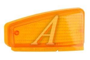 Рассеиватель ВАЗ-2108 указателя поворота левый желтый АВТОСВЕТ 351.3711172, 2108-3711173