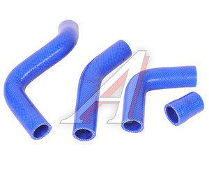 Патрубок ВАЗ-21073 радиатора комплект 4шт. синий силикон 21073-1303025, 21073-1303025-00