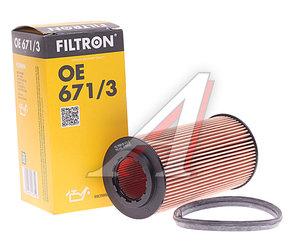 Фильтр масляный VW Jetta (05-) (2.0 TFSI/2.5 FSI) AUDI SKODA Octavia (04-) (2.0 FSI/RS) FILTRON OE671/3, OX379D, 06D115562