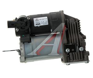 Компрессор MERCEDES CL (W216),S (W221) пневмоподвески ОЕ A2213201704, P-2593