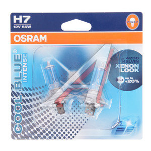 Лампа 12V H7 55W + 20% PX26d блистер 2шт. Cool Blue Intense OSRAM 64210CBI-02B, O-64210CBI-2бл