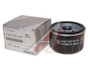 Фильтр масляный BMW i3 (I01) (HYBRID),K1200,K1600,R1200 OE 11427673541, OC306, 11427673541/11427719357