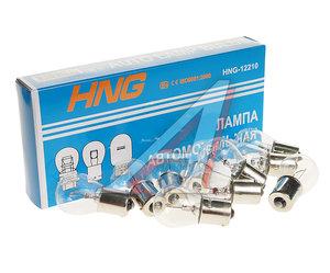 Лампа 12V P21W Ba15s HNG А12-21-3, HNG-12210