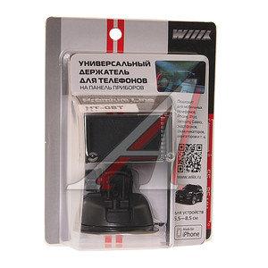 Держатель телефона универсальный 55-85мм черный WIIIX HT-08T,