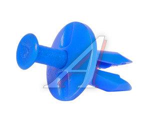 Клипса DAEWOO Nexia бампера переднего (синяя) OE 05973823