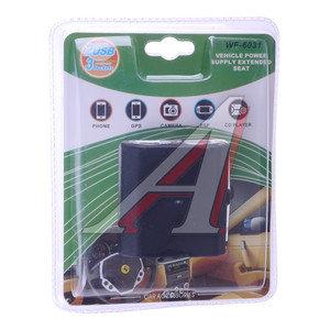 Разветвитель прикуривателя 3-х гнездовой+2 USB 1A для iPhone/GPS/Camera черный 12-24V PRO LEGEND WF-6031, 62563