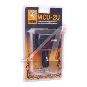 Разветвитель прикуривателя 2-х гнездовой 12-24V 1USB MYSTERY MYSTERY MCU 2U