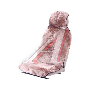 Накидка на сиденье мех натуральный (овчина) рыжий 2шт. Contur PSV 125539, 125539 PSV