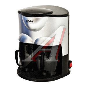 Кофеварка автомобильная 12V 170W SILVER/BLACK 300мл MEGA ELECTRIC ME-13212,