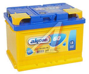 Аккумулятор АКОМ 60А/ч обратная полярность, низкий 6СТ60