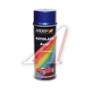 Краска компакт-система аэрозоль 400мл MOTIP MOTIP 53996, 53996
