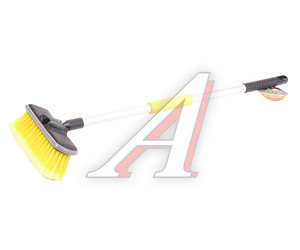 Щетка для мытья автомобиля с мягкой ручкой 69см АВТОСТОП AB-1985