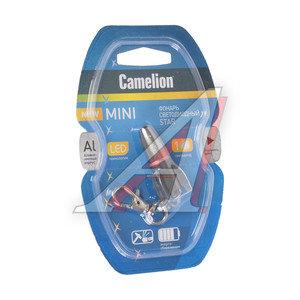 Фонарь-брелок светодиодный (алюминий) 4см 3хG3 1.5V CAMELION LED15-1R, C-LED15-1R