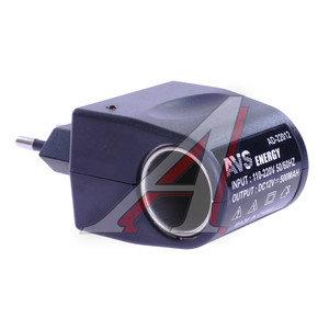 Преобразователь напряжения (инвертор) 220V-12V AVS AD-22012 43709, AVS AD-22012
