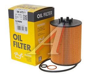 Фильтр масляный BMW 7 (E65,E66) FILTRON OE672/1, OX367D, 11427511161