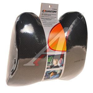 Подушка на подголовник (перфорированная кожа) PHANTOM PH6230