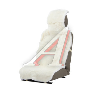 Накидка на сиденье мех натуральный (австралийская овчина) белая 1шт. Jolly Lux PSV 121863, 121863 PSV