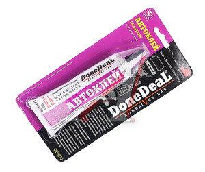 Клей-герметик прозрачный можно окрашивать автоэмалями 82г Glue&Sealant Automotive Автоклей DONE DEAL DD6870