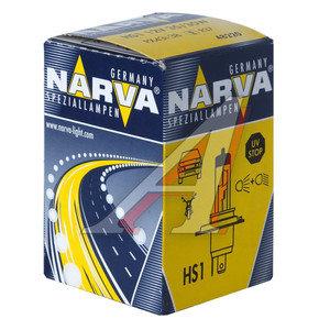 Лампа HS1 12Vх35/35W (PХ43t) NARVA 48220, N-48220