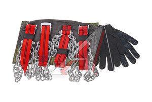 Браслет противоскольжения R=235-285мм в сумке (4 браслета, нарукавники, коврик под коленки) В-5