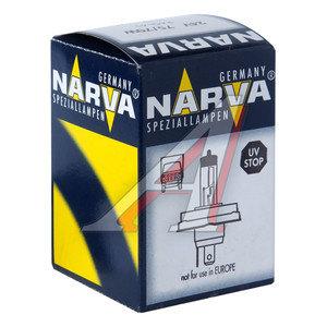 Лампа H4 24V 75/70W P45t NARVA 48894, N-48894, АКГ 24-75-70 (Н4)