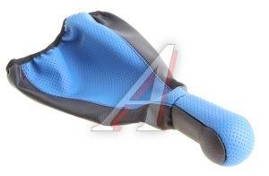 Ручка на рычаг КПП ВАЗ-2108-99 синяя с чехлом СФЕРА (кожзам) АВТОБРА АвтоБра 2128-СН, 21083-1703088