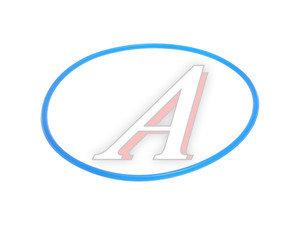 Кольцо КАМАЗ энергоаккумулятора синий силикон 100-3519189
