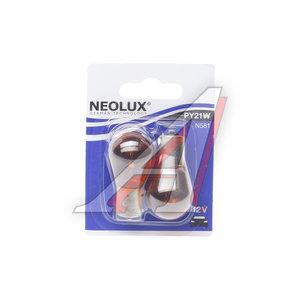 Лампа 12V PY21W BAU15s одноконтактная блистер 2шт. Yellow NEOLUX N581-2бл, NL-581-2бл, А12-21-3