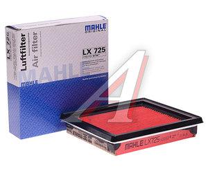 Фильтр воздушный NISSAN Micra (K11,K12) (92-03) MAHLE LX725, 16546-0U80A