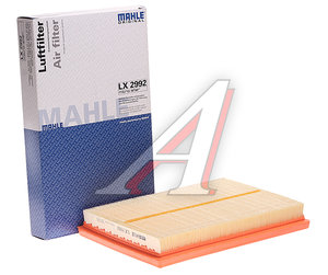 Фильтр воздушный TOYOTA Rav 4 (12-) MAHLE LX2992, 17801-38011