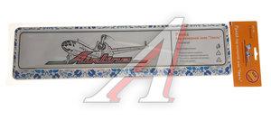 "Рамка знака номерного ""Гжель"" пластик AIRLINE AFC-06"