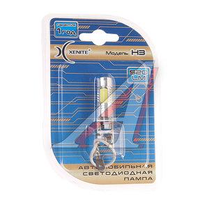 Лампа светодиодная 12V H3 блистер (1шт.) XENITE 1009050