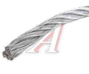 Трос d=10мм металлический 1м DIN 3060,