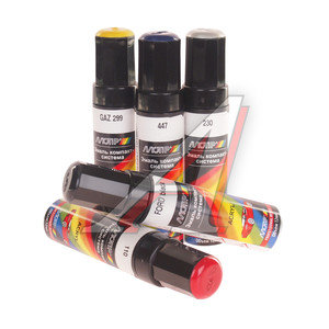 Краска компакт-система с кистью 12мл MOTIP MOTIP 945275, 945275