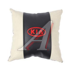 Подушка автомобильная KIA эко-кожа М054, 2000055787077