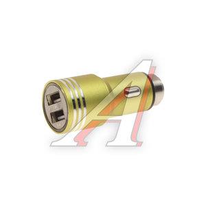 Устройство зарядное в прикуриватель 12-24V 2A 2 USB металлический корпус PRO LEGEND PL9305 ProLegend