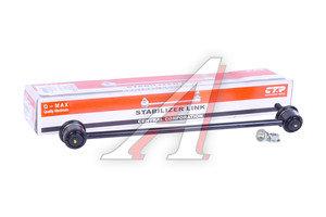 Стойка стабилизатора HONDA Jazz 2 переднего правая CTR CLHO-58, 31570, 51320-SAA-J01