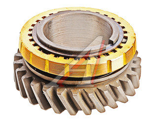 Ремкомплект ВАЗ-2101-07 КПП 2-й передачи АвтоВАЗ 2101-1701125, 21010170112500, 2101-1701127