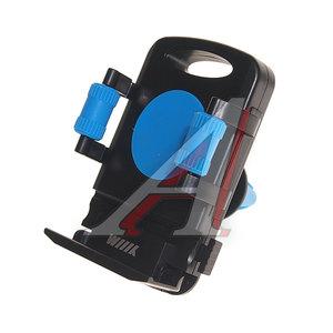 Держатель телефона на дефлектор 50-90мм кнопка фиксации синий WIIIX HT-WIIIX-01VBU