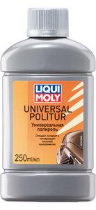 Полироль универсальная Universal Politur NEW 0.25л. LIQUI MOLY LM 7647,