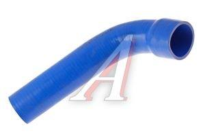 Патрубок КАМАЗ-ЕВРО радиатора нижний синий силикон (L=280мм,d=70) 6520-1303026-01, 6520-1303026