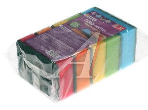 Губка кухонная (5 штук в упаковке) AKTIV.PATERRA 42117