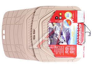 Коврик салона универсальный резина ванночки бежевый Defender AUTOPROFI TER-515 BE