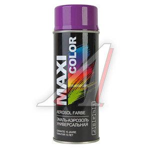 Краска сигнально-фиолетовая аэрозоль 400мл MAXI COLOR MAXI COLOR 4008, 4008MX
