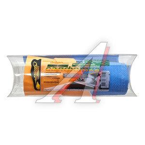 Салфетка микрофибра 2-х слойная 45х50см в футляре ЗЕБРА Z-0450