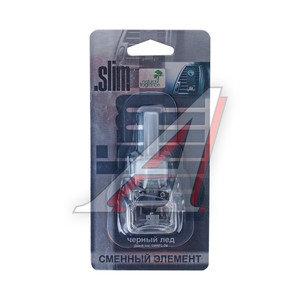 Картридж ароматизатора жидкостный (лед черный) 8мл FKVJP SMRFL-74