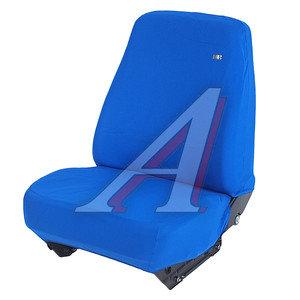 Авточехлы универсальные синие эластик Solid H&R 10931, 10931 H&R,