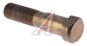 Болт ступицы МАЗ колеса М22х1.5х95 средний ЕВРО 9919-3104050, 99193104050
